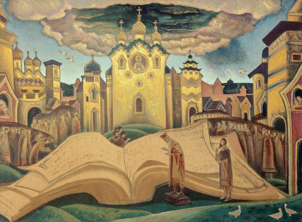 биография киевской татьяны викторовны 1988 года