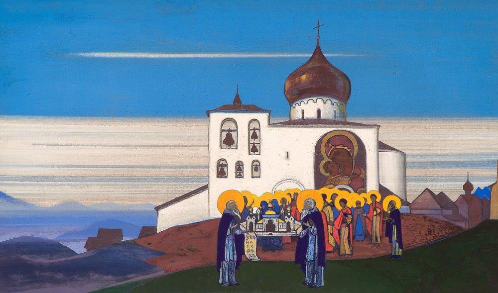 Русский художник николай рерих
